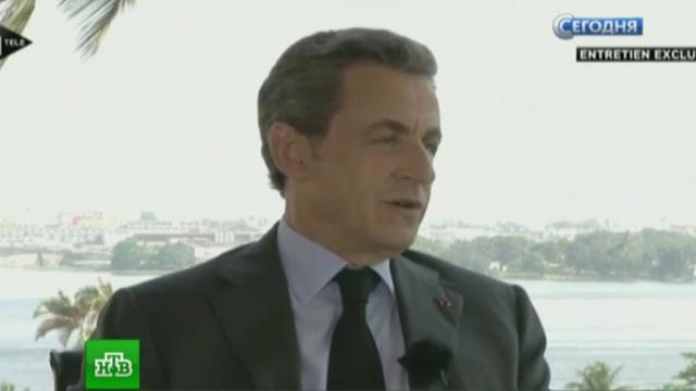 Саркози: Турции нет места вЕвросоюзе.Европейский союз, Саркози, Турция, Франция, беженцы.НТВ.Ru: новости, видео, программы телеканала НТВ