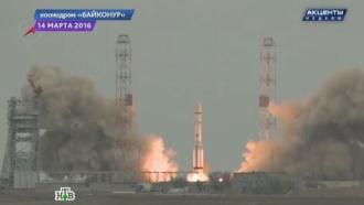 Россия иЕвропа сделали первый шаг кколонизации Марса
