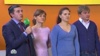 «Право руля», 20 марта.НТВ.Ru: новости, видео, программы телеканала НТВ