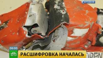 МАК: регистратор Boeing 737работал вплоть до столкновения сземлей