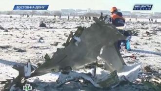 МАК: итоги расшифровки черных ящиков Boeing 737опубликуют втечение месяца