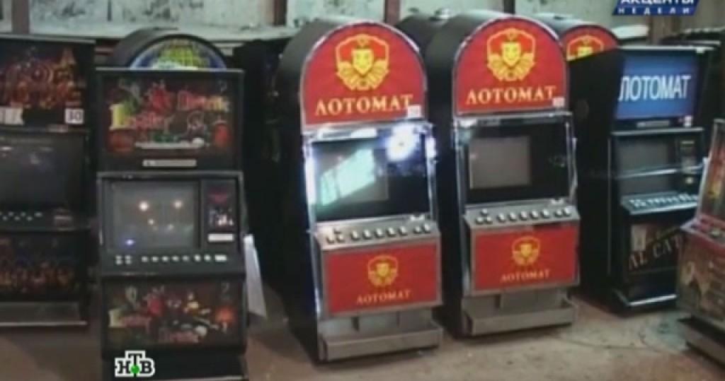 арендодателю игровые автоматы штрафы за