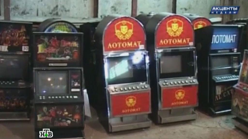 Братва автомат