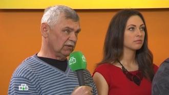 «Право руля», 27 марта.НТВ.Ru: новости, видео, программы телеканала НТВ