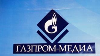 Крупнейшие российские медиахолдинги создают альянс по продаже телерекламы