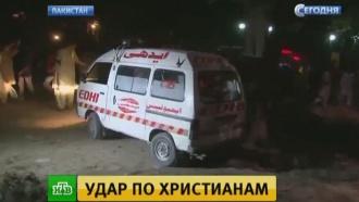 Теракт вЛахоре: число жертв возросло до 72