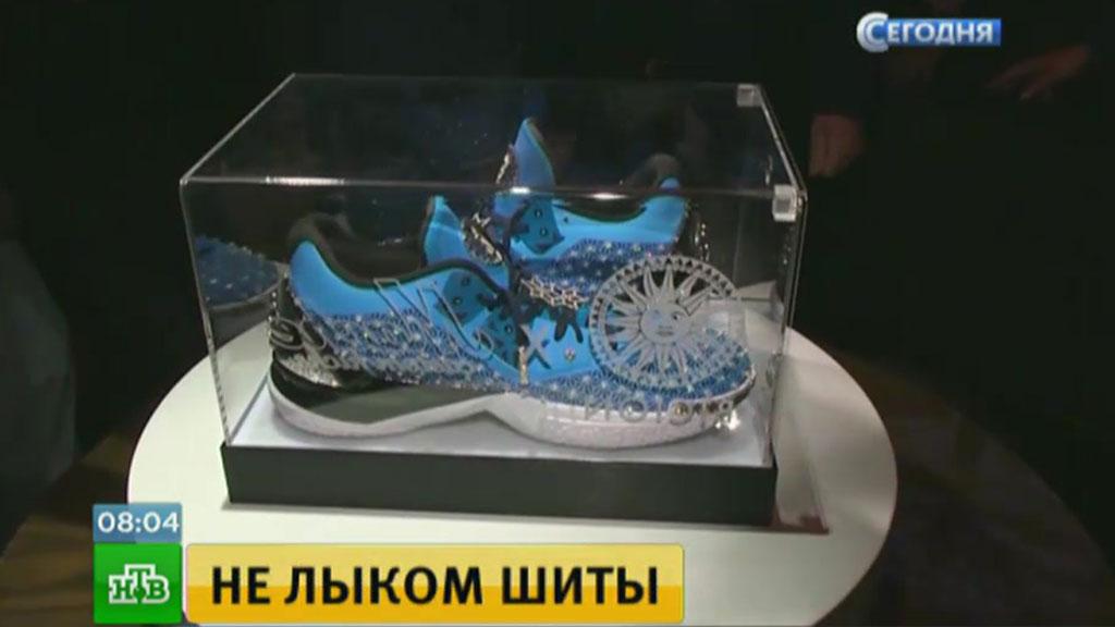 24454756 В Нью-Йорке показали самые дорогие в мире кроссовки // НТВ.Ru