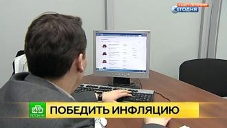 Житель Ленобласти подал всуд на Минфин иГосдуму <nobr>из-за</nobr> слишком высокой инфляции
