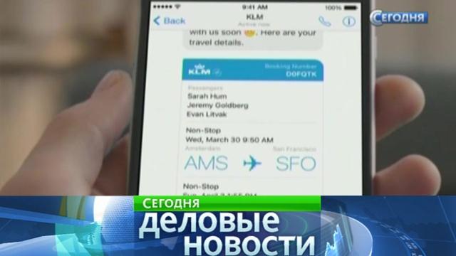 Авиакомпания KLM начинает рассылать посадочные талоны вFacebook.Facebook, авиакомпании, компании, соцсети, экономика и бизнес.НТВ.Ru: новости, видео, программы телеканала НТВ