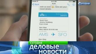 Авиакомпания KLM начинает рассылать посадочные талоны вFacebook