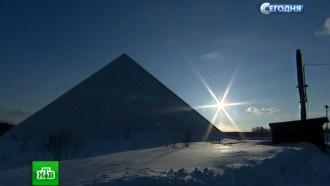 ВСибири появились таинственные пирамиды
