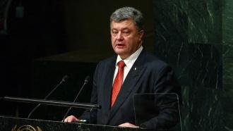 Комитет спасения Украины внес Порошенко в«список Грабовского»