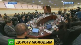 Делегаты АСЕАН представили в Москве доклад о сотрудничестве с Россией