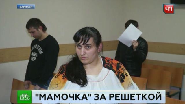 Организаторшу секс-притона со школьницами осудили в Барнауле.Барнаул, дети и подростки, проституция, суды, приговоры.НТВ.Ru: новости, видео, программы телеканала НТВ