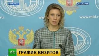 В МИД РФ отметили особую актуальность встречи Лаврова с коллегами из Азербайджана и Ирана в Баку