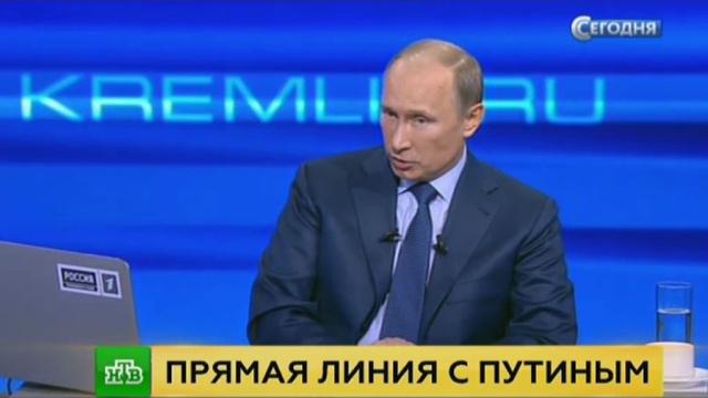 «Вы все можете»: россияне перед началом «прямой линии» шлют Путину просьбы о помощи.Песков, Путин, президент РФ, прямая линия.НТВ.Ru: новости, видео, программы телеканала НТВ