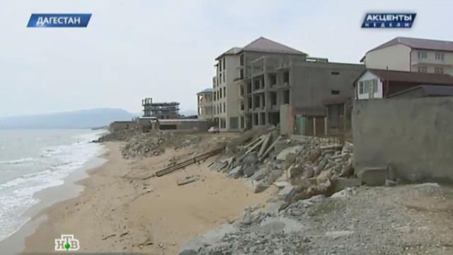 В Дагестане борются с незаконной застройкой побережья Каспия.Дагестан, строительство.НТВ.Ru: новости, видео, программы телеканала НТВ