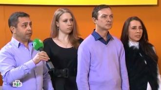 «Право руля», 10 апреля.НТВ.Ru: новости, видео, программы телеканала НТВ