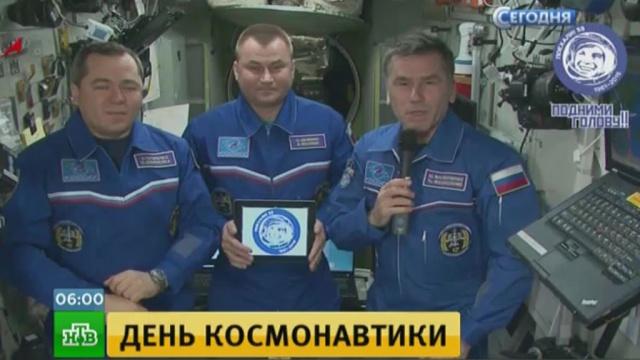«Подними голову»: по всей России празднуют День космонавтики.Гагарин, космос, памятные даты.НТВ.Ru: новости, видео, программы телеканала НТВ
