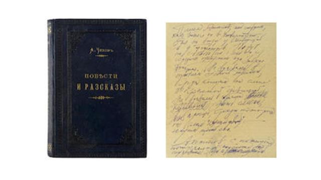 В США с аукциона продали черновики Пастернака и редкое издание Чехова. аукционы литература