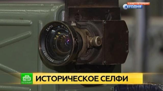 В петербургском музее ТВ показали камеру, снимавшую Гагарина в космосе.Гагарин, Санкт-Петербург, история, космонавтика, космос, памятные даты, торжества и праздники.НТВ.Ru: новости, видео, программы телеканала НТВ