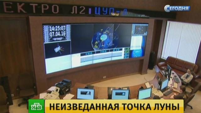 Российские ученые готовят новый аппарат к поискам воды на Луне.космонавтика, космос, Луна, наука и открытия.НТВ.Ru: новости, видео, программы телеканала НТВ