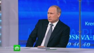Путин: российская экономика находится в«серой полосе»