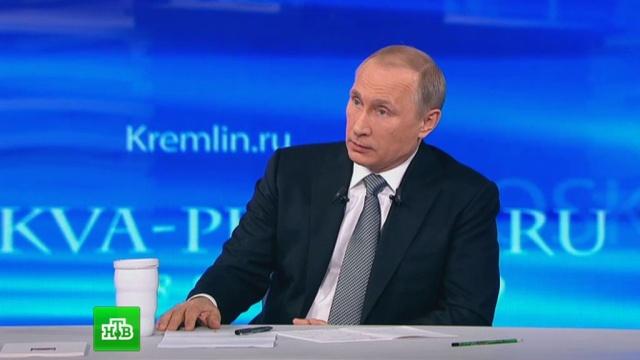 «Нужно, чтобы страна встала на ноги»: Путин осудил укрепление олигархии на Украине.назначения и отставки, Путин, Украина.НТВ.Ru: новости, видео, программы телеканала НТВ