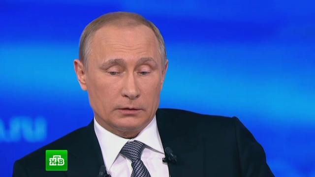 «Оставить впокое»: Путин вмешался вситуацию вокруг Тимирязевки.наука и открытия, образование.НТВ.Ru: новости, видео, программы телеканала НТВ