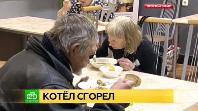 Мальтийская благотворительная столовая из Петербурга осталась без кухни.Санкт-Петербург, благотворительность.НТВ.Ru: новости, видео, программы телеканала НТВ