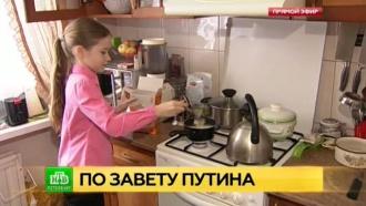 Спросившая Путина про кашу петербургская школьница раздает интервью и учится варить перловку