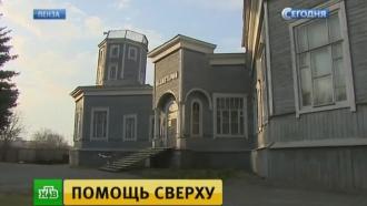 После звонка школьника Путину в Пензе начали восстанавливать заброшенный планетарий