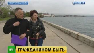 Обратившийся кПутину украинец ждет получения гражданства РФ