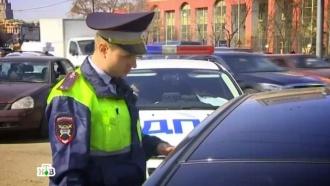 «Автоликбез»: вправе ли инспектор ДПС требовать у водитель паспорт.НТВ.Ru: новости, видео, программы телеканала НТВ
