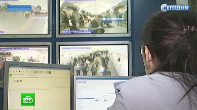 В московском метро внедряют систему сканирования лиц пассажиров.метро, Москва, общественный транспорт, технологии.НТВ.Ru: новости, видео, программы телеканала НТВ