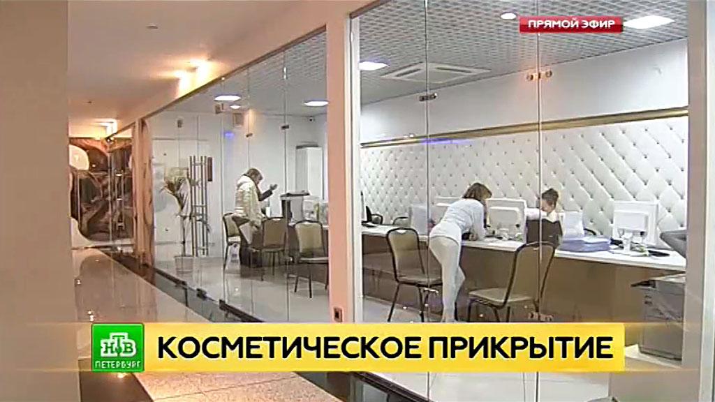 Досрочное погашение кредита в банке санкт-петербург