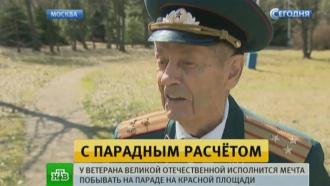 Обратившегося кПутину ветерана пригласили на московский парад Победы