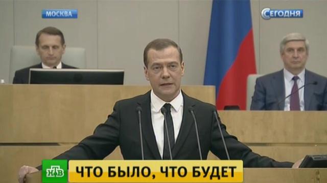 «Жалко Европу»: Медведев призвал оградить Россию от незаконной миграции.Медведев, бюджет РФ, правительство РФ, экономика и бизнес.НТВ.Ru: новости, видео, программы телеканала НТВ