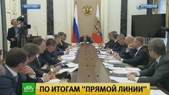 Пальмовое масло изадержки зарплат: Путин обсудил скабмином волнующие россиян вопросы