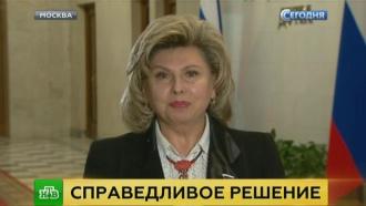 Москалькова рассказала НТВ о ближайших планах на посту омбудсмена