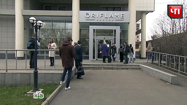 Вмосковском офисе Oriflame проходят обыски.Москва, компании, обыски.НТВ.Ru: новости, видео, программы телеканала НТВ