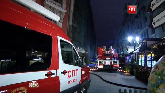Вцентре Москвы вспыхнула гостиница.МЧС, Москва, отели и гостиницы, пожары.НТВ.Ru: новости, видео, программы телеканала НТВ