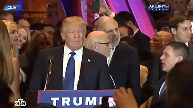 Выборы в США: Трамп и Клинтон заручились поддержкой звезд шоу-бизнеса.Клинтон Хиллари, США, Трамп Дональд, выборы, знаменитости.НТВ.Ru: новости, видео, программы телеканала НТВ