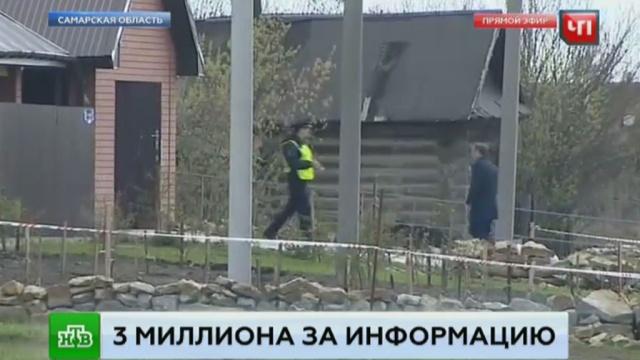 Убитый экс-глава полиции Сызрани боролся с продавцами краденой нефти.Саратовская область, дети и подростки, полиция, расследование, убийства и покушения.НТВ.Ru: новости, видео, программы телеканала НТВ