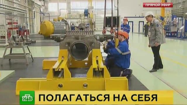 На Западе признали успехи импортозамещения в России.Медведев, импорт, промышленность, санкции, сельское хозяйство, экономика и бизнес.НТВ.Ru: новости, видео, программы телеканала НТВ