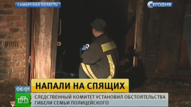 На месте массового убийства под Сызранью найдены молотки икуски арматуры.Саратовская область, дети и подростки, полиция, расследование, убийства и покушения.НТВ.Ru: новости, видео, программы телеканала НТВ