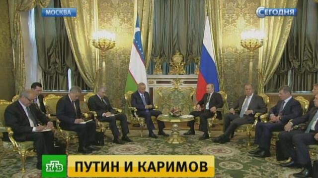 Путин отметил резкое увеличение импорта овощей ифруктов из Узбекистана.Путин, Узбекистан, переговоры.НТВ.Ru: новости, видео, программы телеканала НТВ