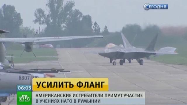 США отправили в Румынию истребители F-22.НАТО, Румыния, США, авиация, армии мира.НТВ.Ru: новости, видео, программы телеканала НТВ