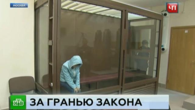 В Москве судят женщину, задушившую своего ребенка после родов.Брянская область, младенцы, суды, убийства и покушения.НТВ.Ru: новости, видео, программы телеканала НТВ