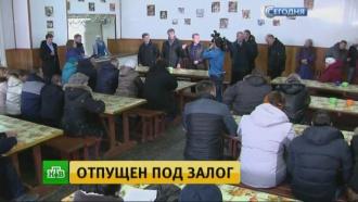 Гендиректора рыбокомбината на Шикотане выпустили под залог в 1 млн рублей